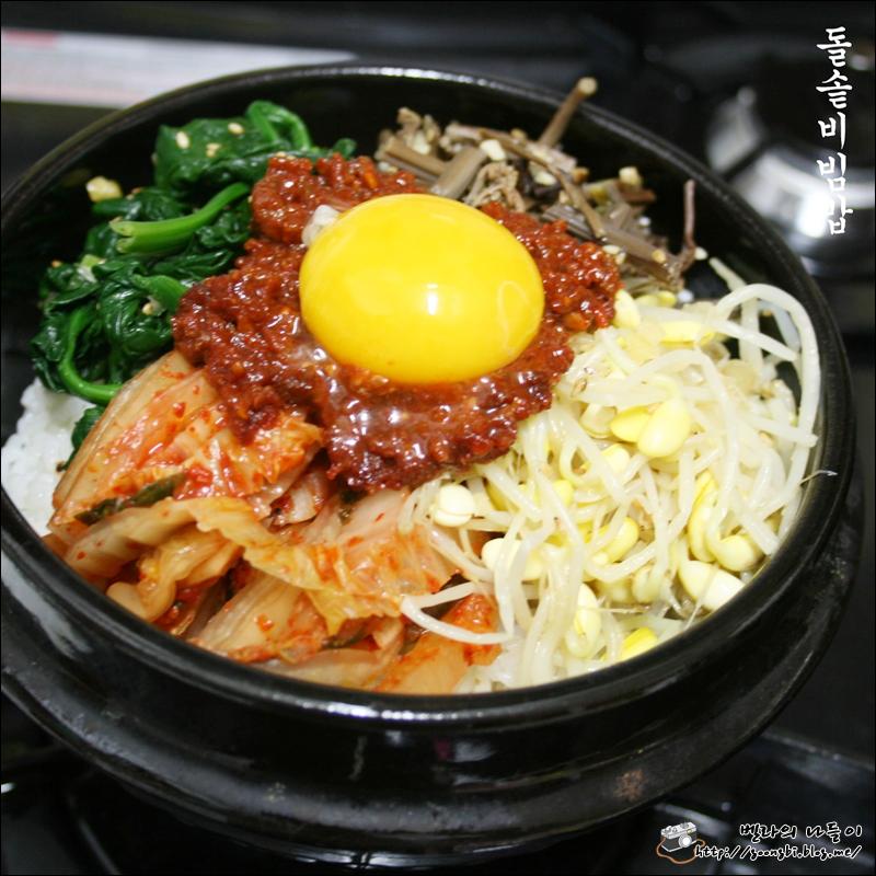 Kết quả hình ảnh cho 비빔밥