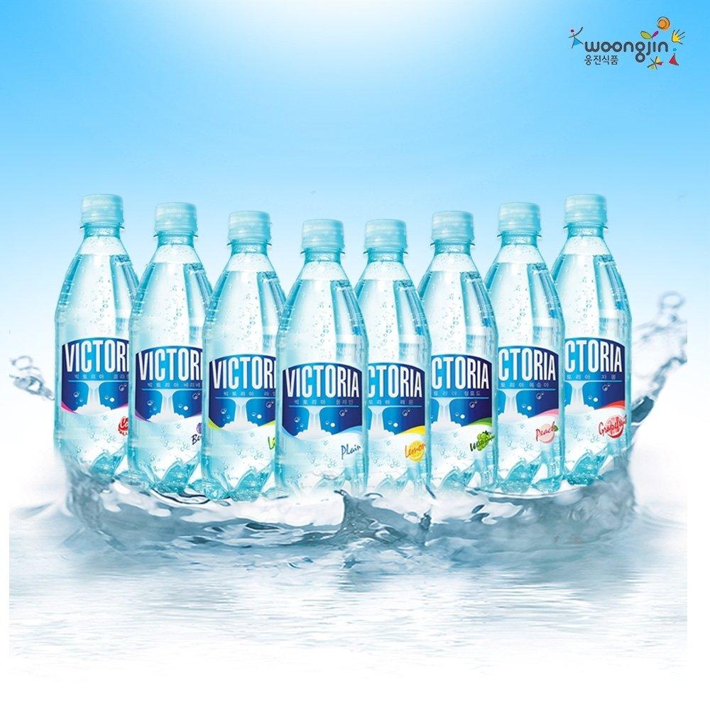 [만개특가] 웅진 빅토리아 탄산수/탄산음료 9종 골라담기 (500ml/350ml)