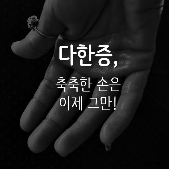 main thumb