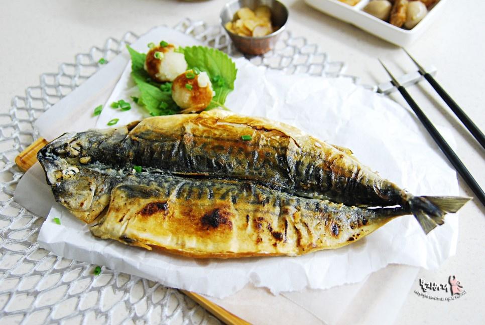 노르웨이 고등어 구이 맛있게 굽기!