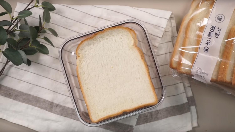 식빵 손질법