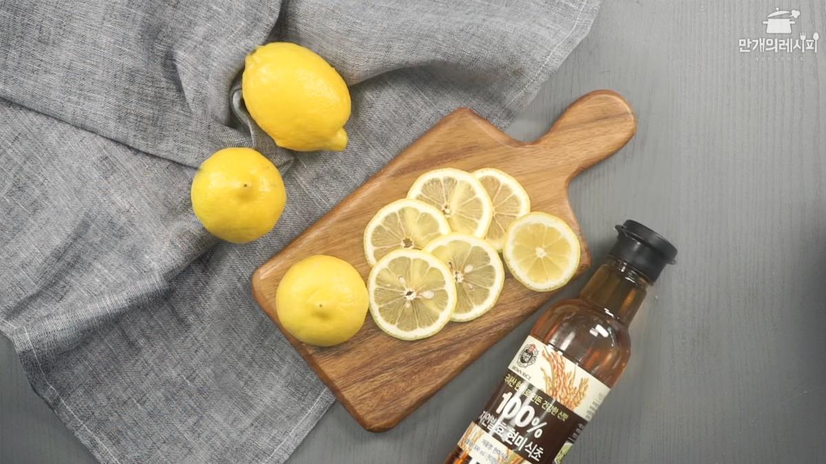레몬제스트 손질법