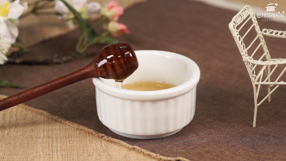 꿀 조리법